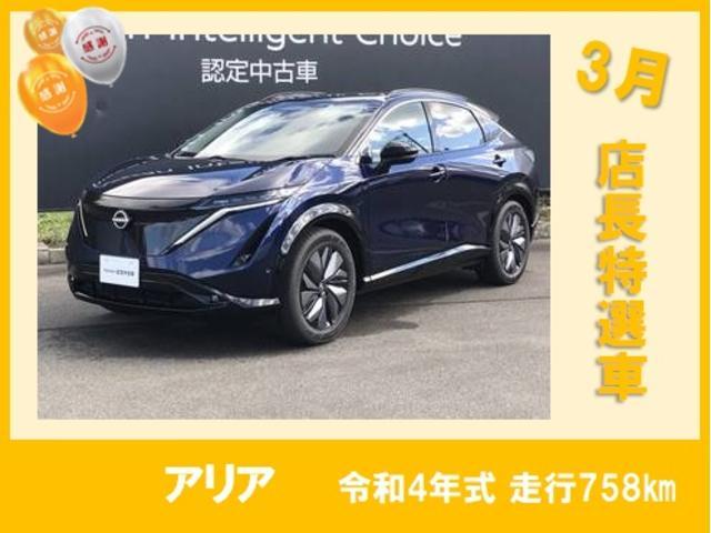 福岡日産自動車(株) 博多カーランド(5枚目)