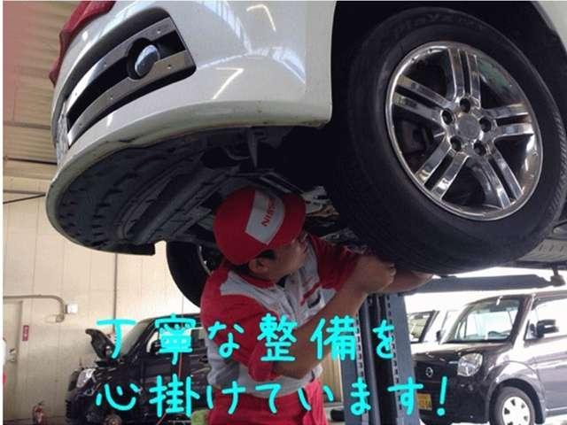 北九州日産モーター(株) 苅田中古車センター(4枚目)