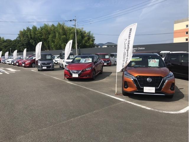 福岡日産自動車(株) 宗像カーランド(1枚目)