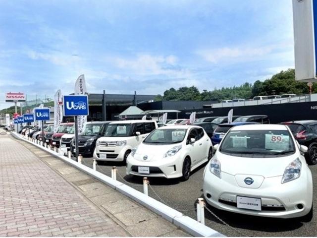 福岡日産自動車(株) 飯塚カーランド(1枚目)