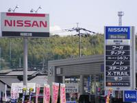 福岡日産自動車(株) 飯塚カーランド