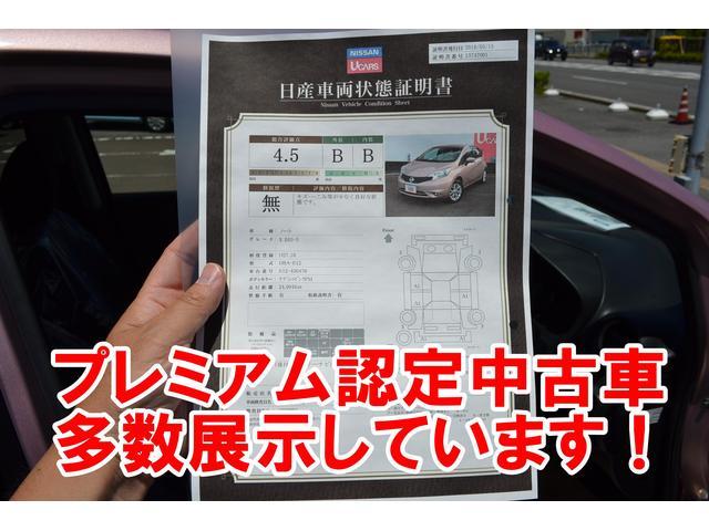日産プリンス長崎販売(株) Uカーズ時津店(2枚目)