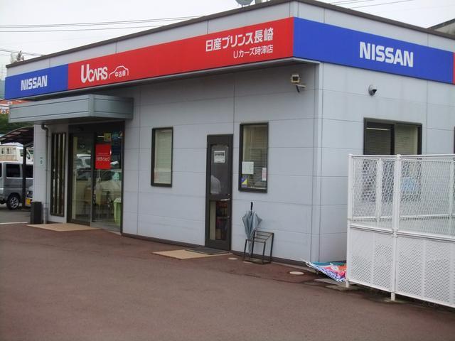 日産プリンス長崎販売(株) Uカーズ時津店(3枚目)
