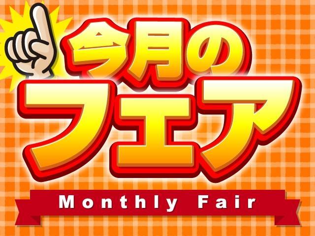 日産プリンス西東京販売(株) レッド・ステーション八王子楢原店