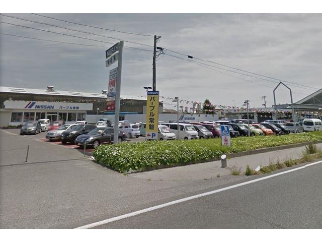 福島日産自動車(株) ユーカーズいわき常磐(1枚目)