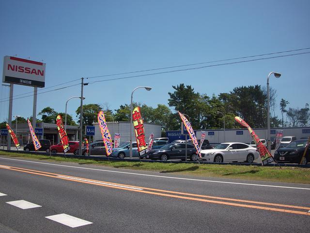 茨城日産自動車(株)U-Cars北茨城店