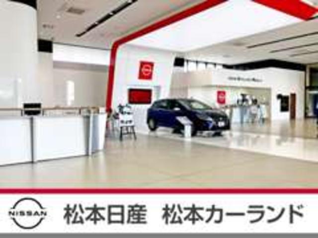松本日産自動車(株) 松本カーランド(2枚目)