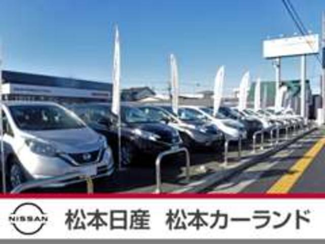 松本日産自動車(株) 松本カーランド(4枚目)