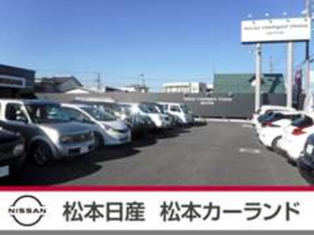 松本日産自動車(株) 松本カーランド(5枚目)