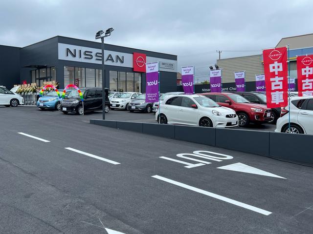 日産プリンス茨城販売(株) 多賀中古車センター(6枚目)
