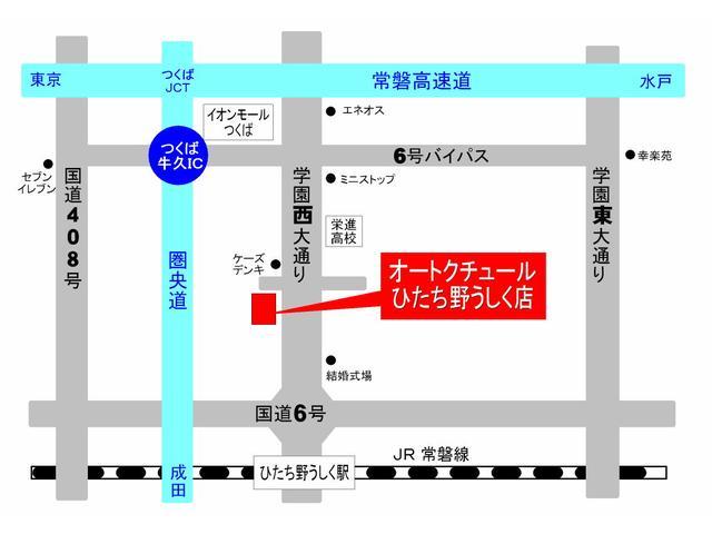 日産プリンス茨城販売(株) オートクチュールひたち野うしく(4枚目)