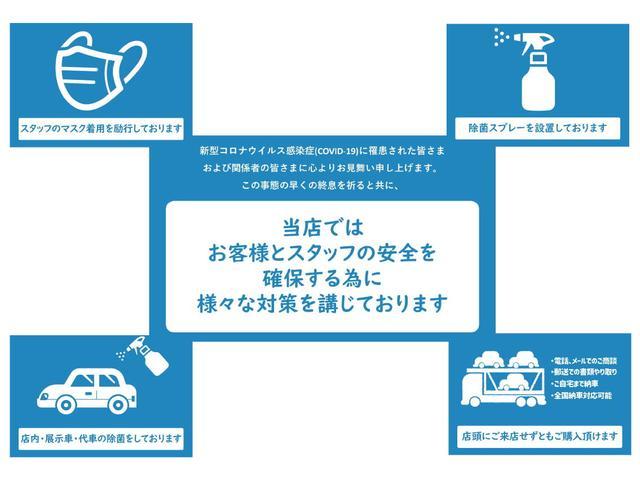 日産プリンス茨城販売(株) オートクチュールひたち野うしく(6枚目)