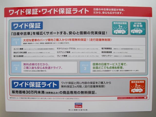 日産プリンス新潟販売(株) マイカー新発田店(5枚目)