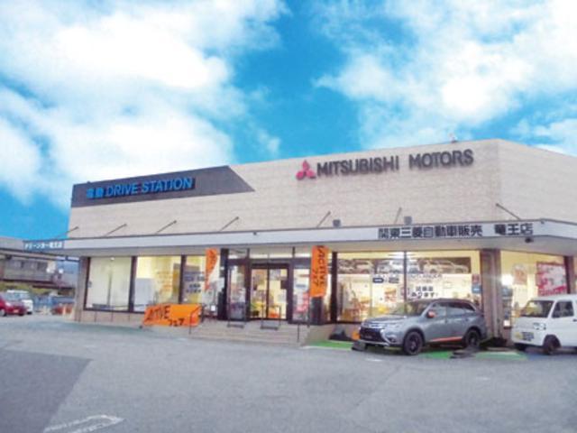 東日本三菱自動車販売(株) 竜王店