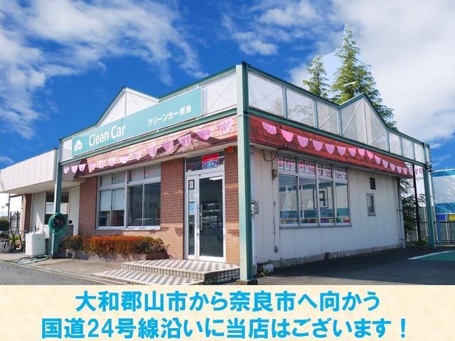 奈良三菱自動車販売(株) クリーンカー奈良(1枚目)