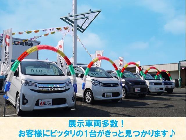 奈良三菱自動車販売(株) クリーンカー奈良(4枚目)