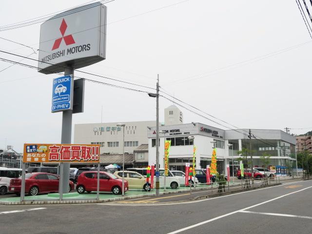 長崎三菱自動車販売(株) クリーンカー長崎の店舗画像