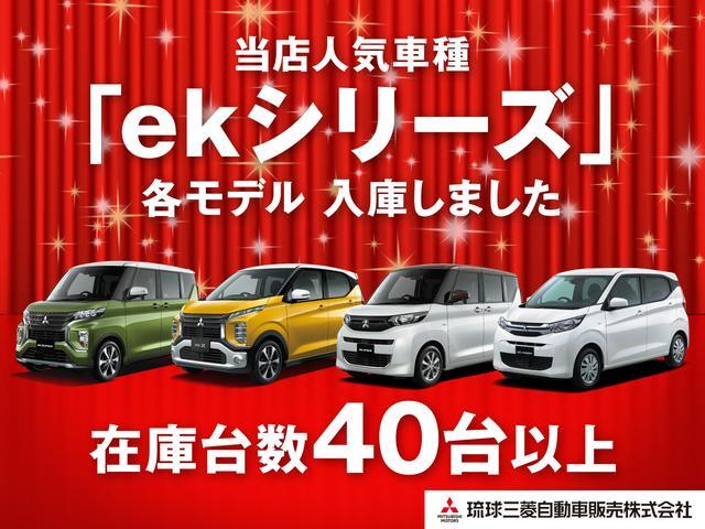 琉球三菱自動車販売(株) クリーンカー琉球(5枚目)