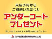 沖縄県の中古車なら琉球三菱自動車販売(株) クリーンカー琉球のキャンペーン