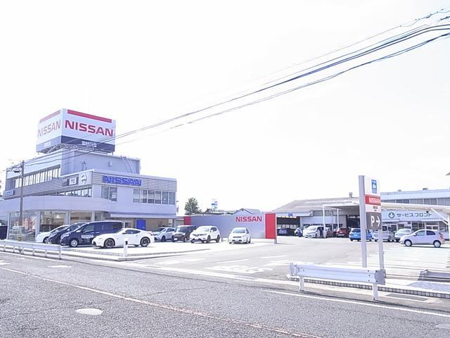 「宮崎県」の中古車販売店「宮崎日産自動車(株) 中古車部」