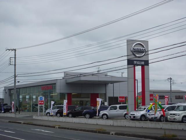 茨城日産自動車(株)U-Cars鹿嶋店