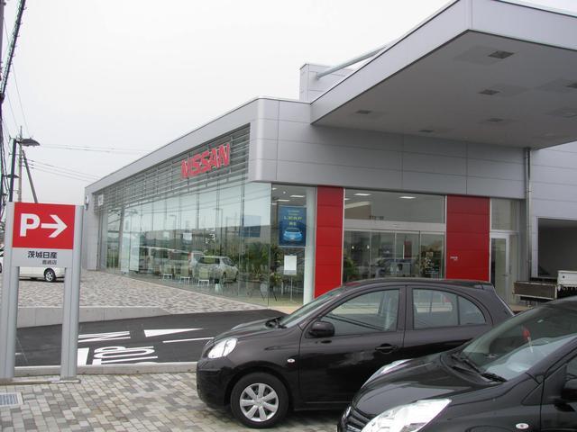 茨城日産自動車(株)U-Cars鹿嶋店(1枚目)