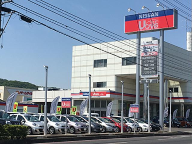 岡山日産自動車(株) カートピア23岡山(1枚目)