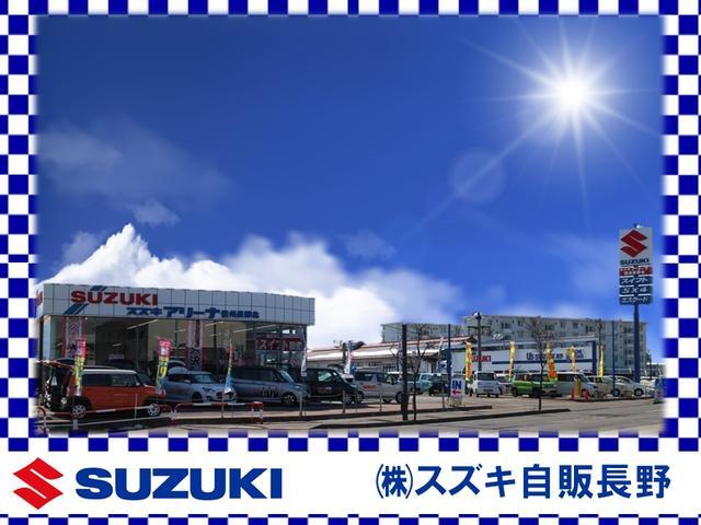 (株)スズキ自販長野 U's STATION長野