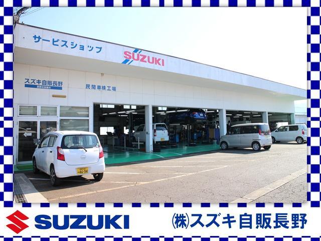 (株)スズキ自販長野 U's STATION長野(3枚目)
