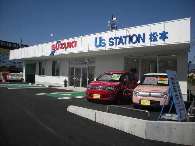 (株)スズキ自販長野 U'sSTATION松本(2枚目)