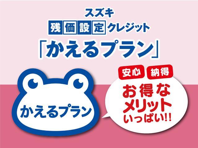 (株)スズキ自販宮崎 U's STATION宮崎(6枚目)