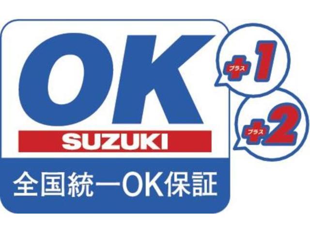 (株)スズキ自販千葉 スズキアリーナ幕張/U's STATION幕張(6枚目)