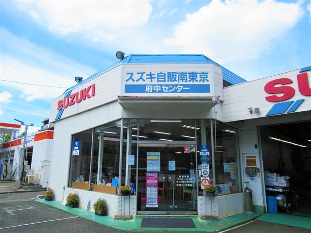 (株)スズキ自販南東京 府中センター