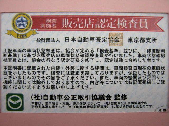 (株)スズキ自販東京 スズキアリーナ練馬西/練馬西センター(6枚目)