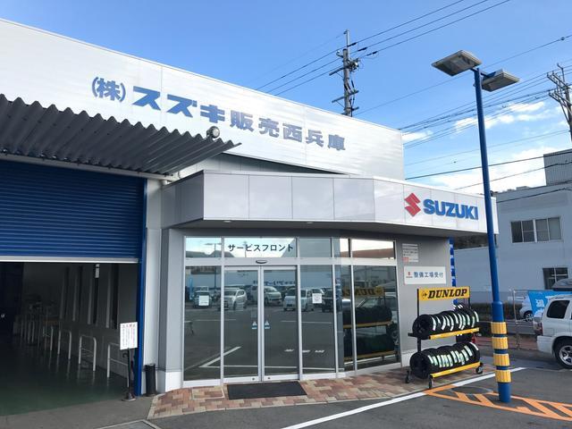 (株)スズキ販売西兵庫 スズキアリーナ西兵庫(6枚目)
