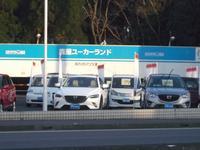 株式会社 南九州マツダ 鹿屋バイパス店