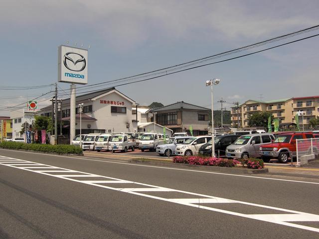 株式会社 南九州マツダ 加治木店(1枚目)