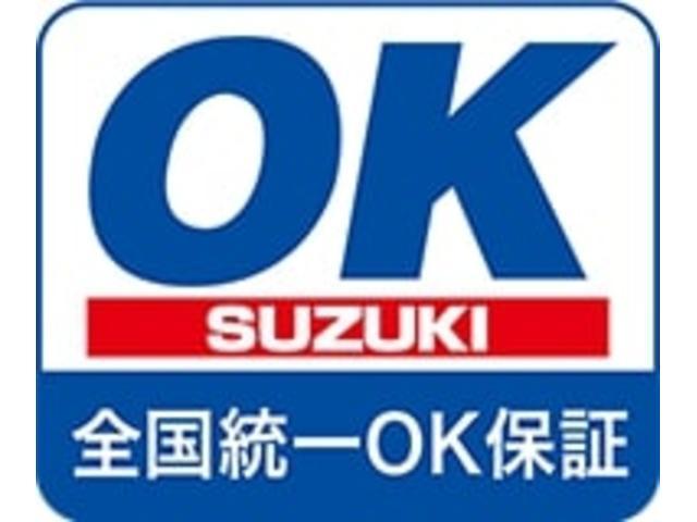 (株)スズキ自販関東 山梨営業所(6枚目)
