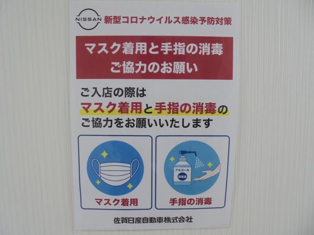 佐賀日産自動車(株) 嘉瀬センター(3枚目)