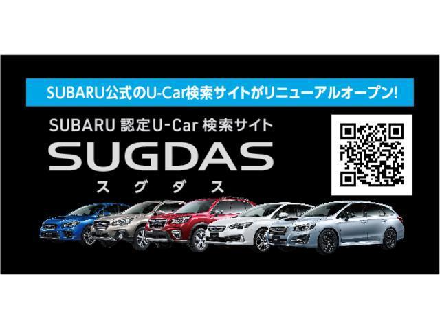 新潟スバル自動車(株) カースポット上越(6枚目)