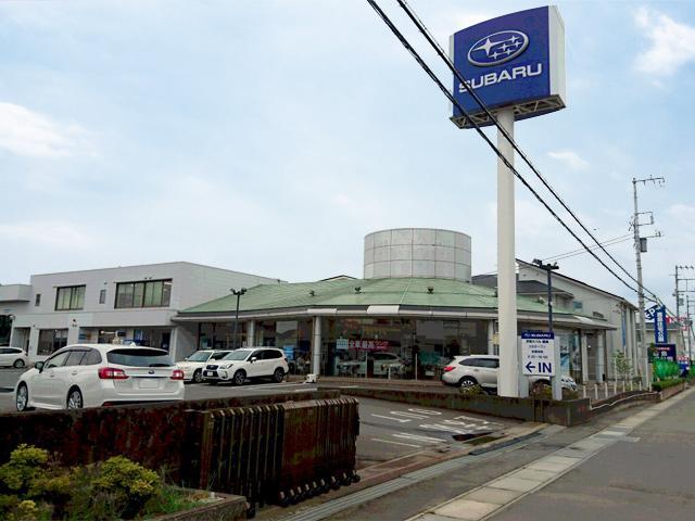 茨城スバル自動車(株) 鹿島店