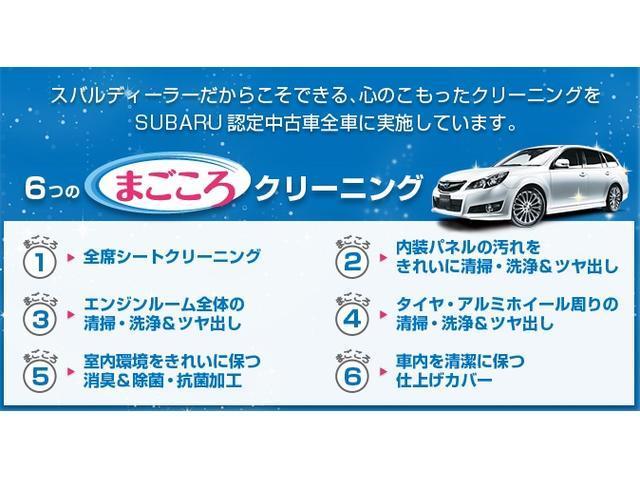 青森スバル自動車(株) カースポット八戸類家(6枚目)