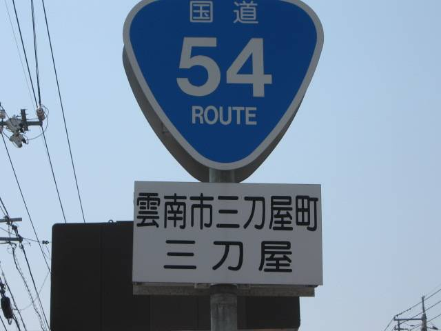 (株)日産サティオ島根 日産U-CARマリポーサ雲南(3枚目)