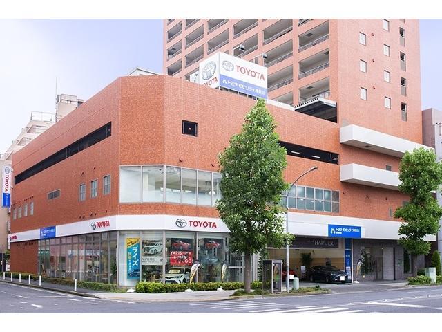 トヨタモビリティ神奈川 長者町店(5枚目)