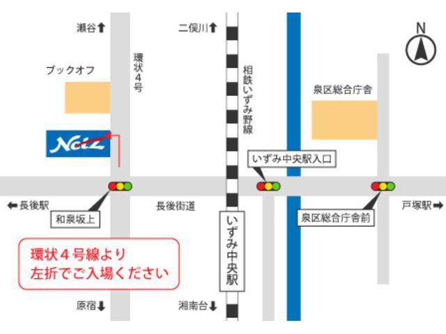 トヨタモビリティ神奈川 いずみ中央店(4枚目)