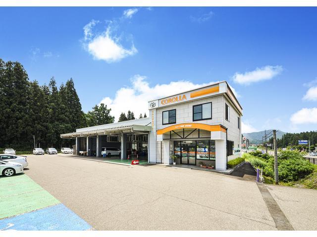 トヨタカローラ福島(株) 西会津店