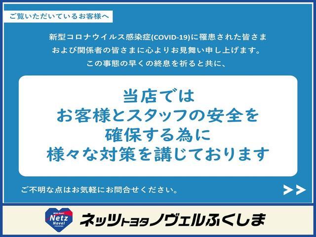 ネッツトヨタノヴェルふくしま(株)須賀川店(5枚目)