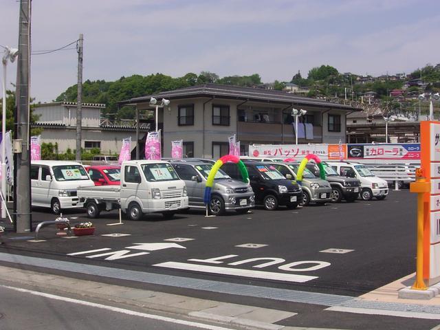 トヨタカローラ群馬株式会社 沼田店