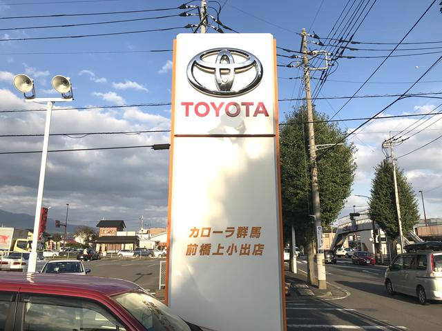 トヨタカローラ群馬株式会社 前橋上小出店(4枚目)