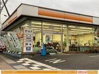 トヨタカローラ新茨城株式会社 常陸太田店